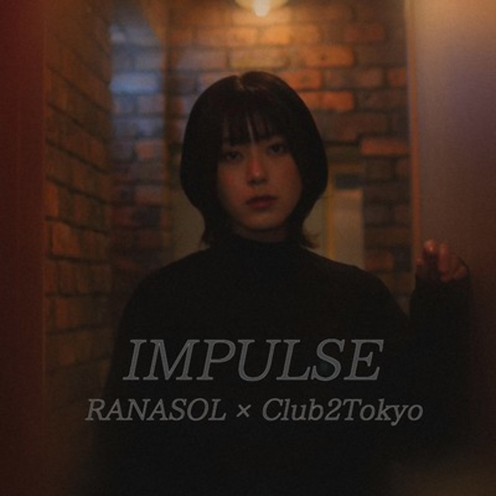 IMPULSE (feat. RANASOL)